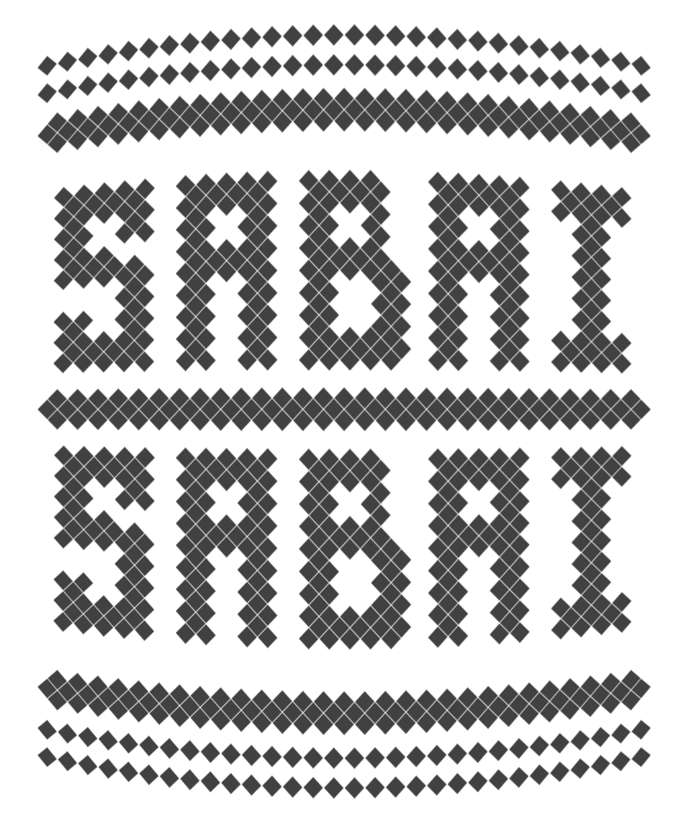 Sabai Sabai Kitchen and Bar logo